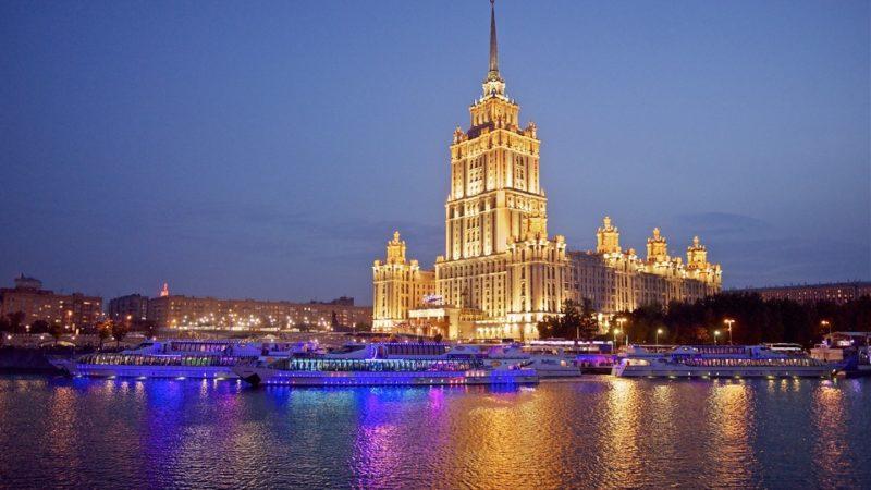 люблю Москву