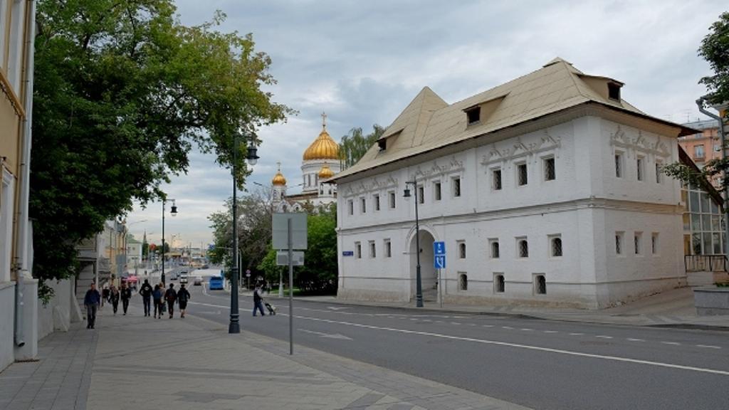 Музей Белые Палаты