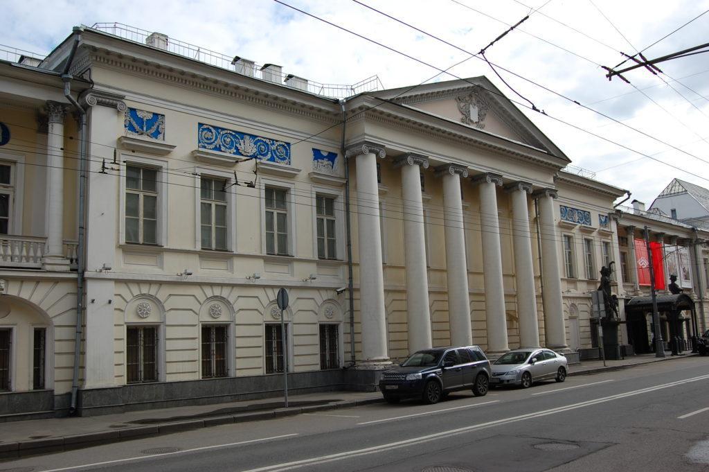 Дом князя Долгорукого
