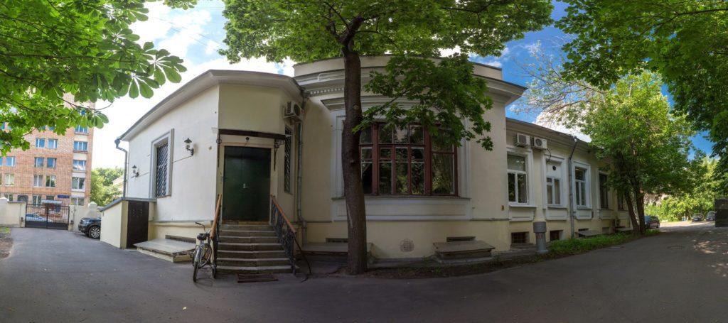 Дом Маргариты