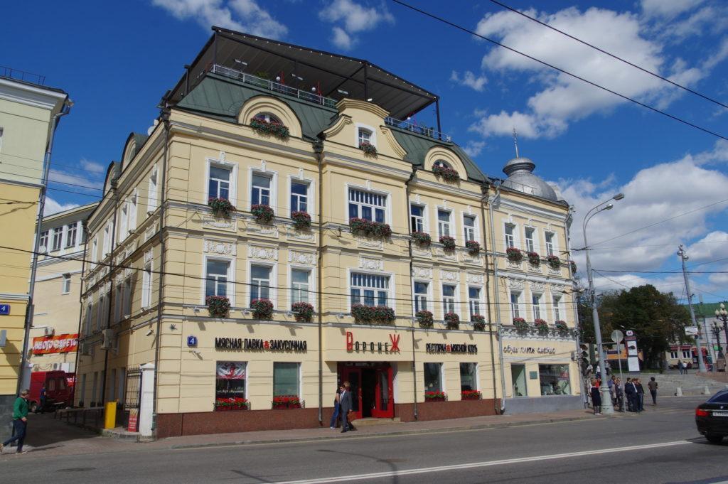 Дом С. И. Волконской