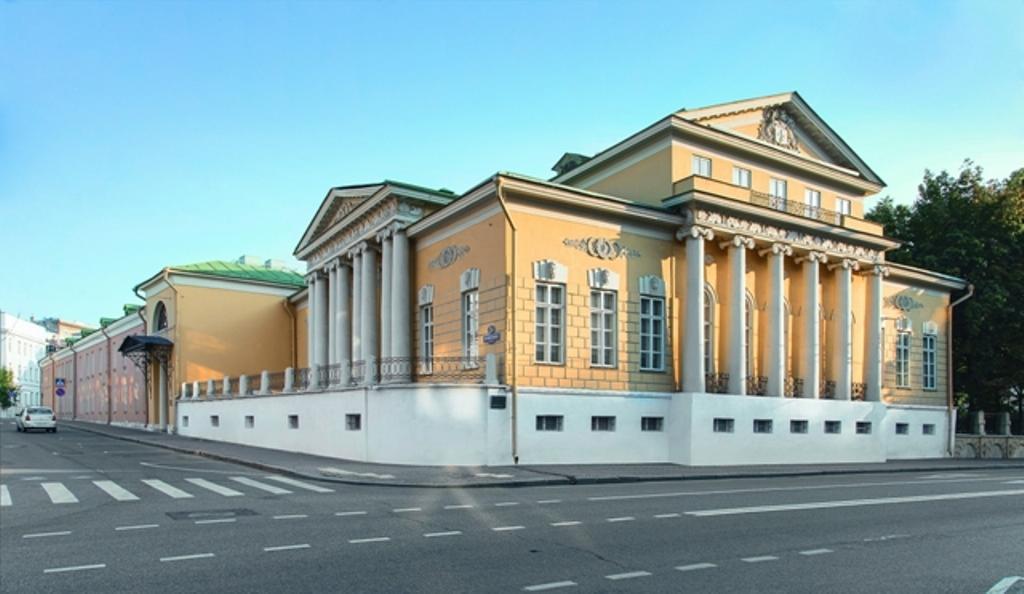 Государственный музей Александра Сергеевича Пушкина