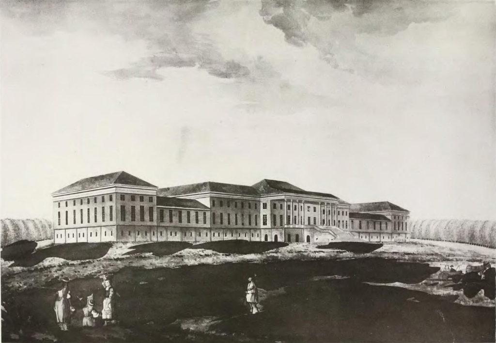 Старый дворец