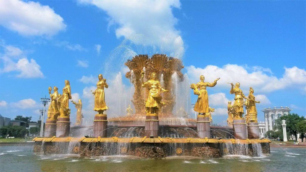 Парк ВДНХ фонтан дружбы народов