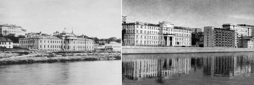 Мазуринский дом призрения на Котельнической набережной. Снимки 1891 и 1947 годов