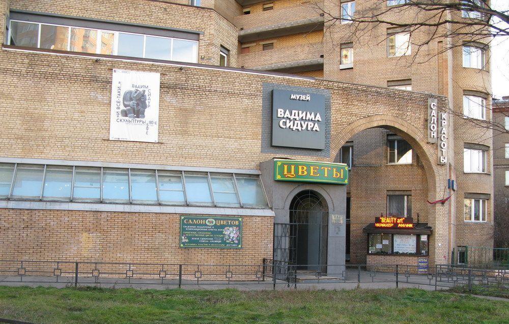 Выставочная площадка музея современной скульптуры Вадима Сидура