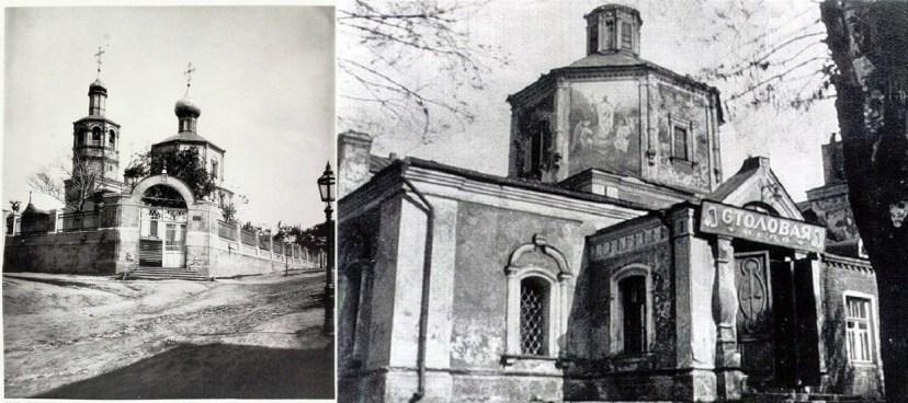 Церковь Спаса Преображения в Чигасах. Снимки 1881 и 1926 годов.