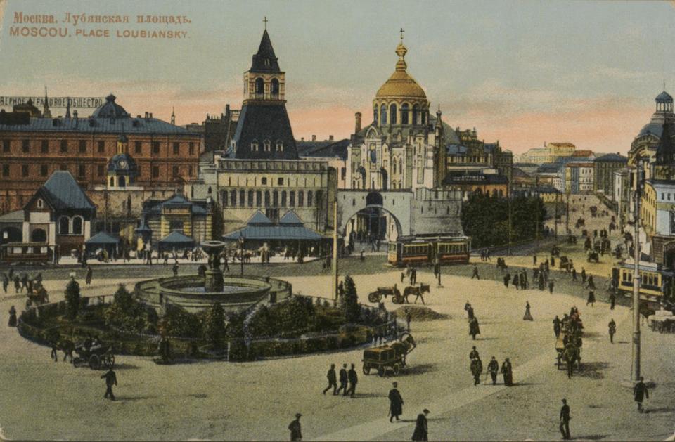 Древний город. Фонтан Витали на Лубянской площади