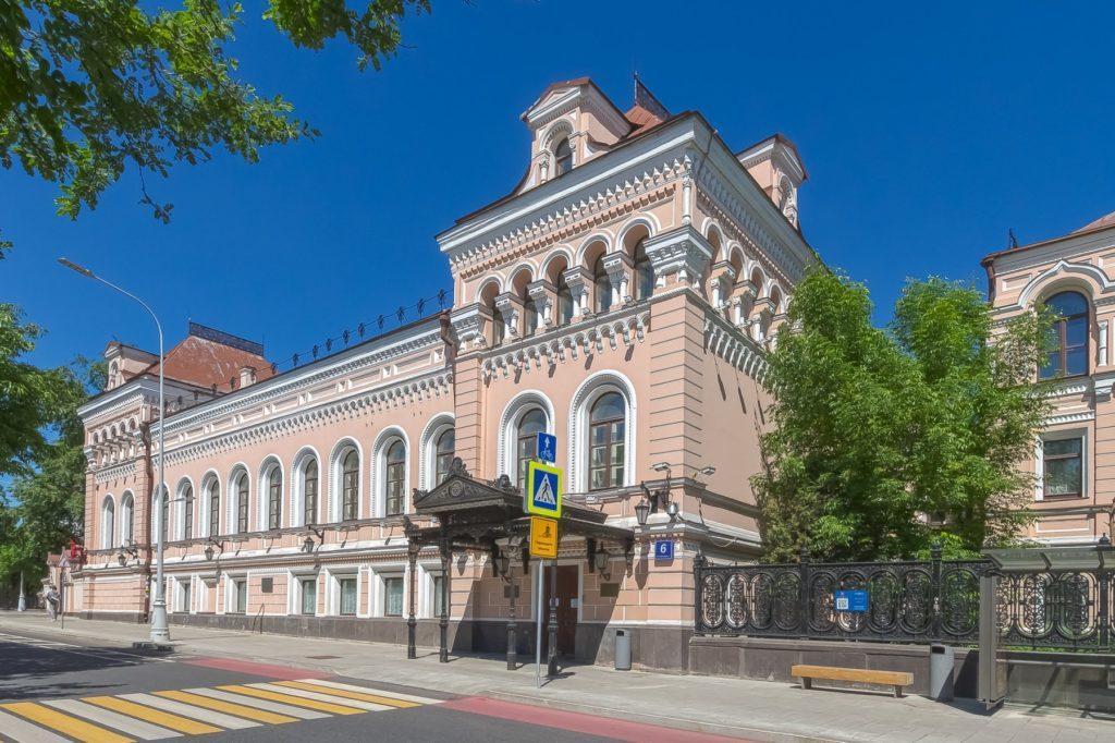 Гоголевский бульвар 6, усадьба Третьякова