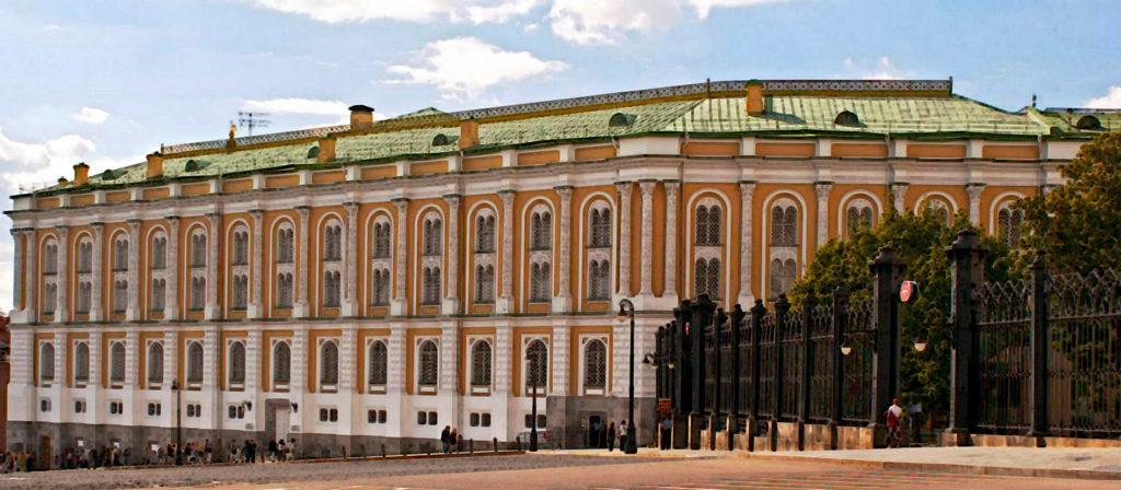 Государственная Оружейная палата
