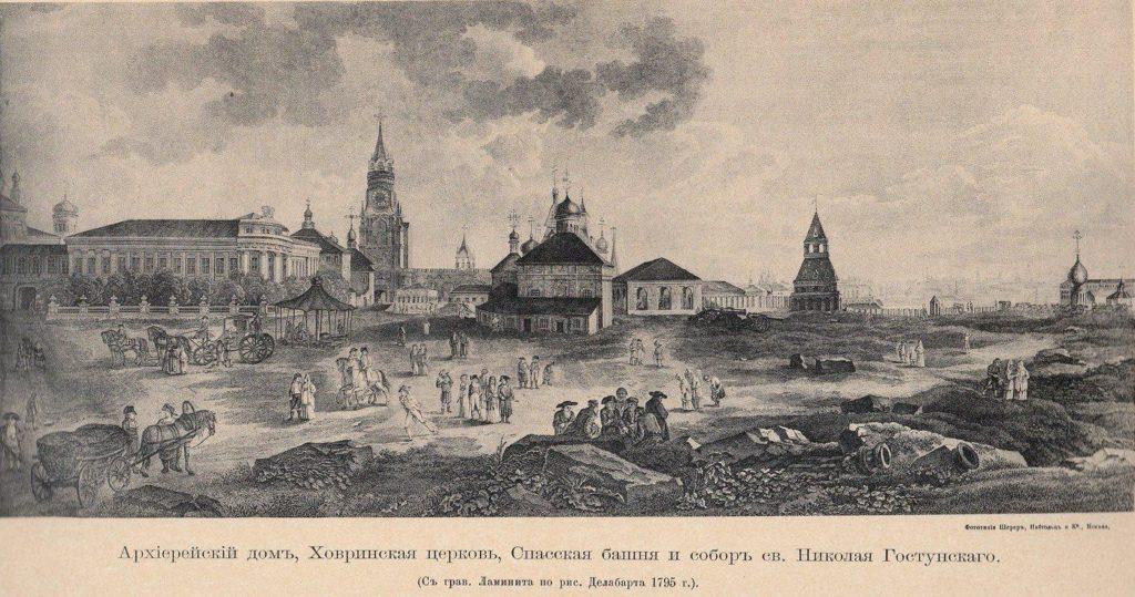 Храм Николы Гостунского в Кремле