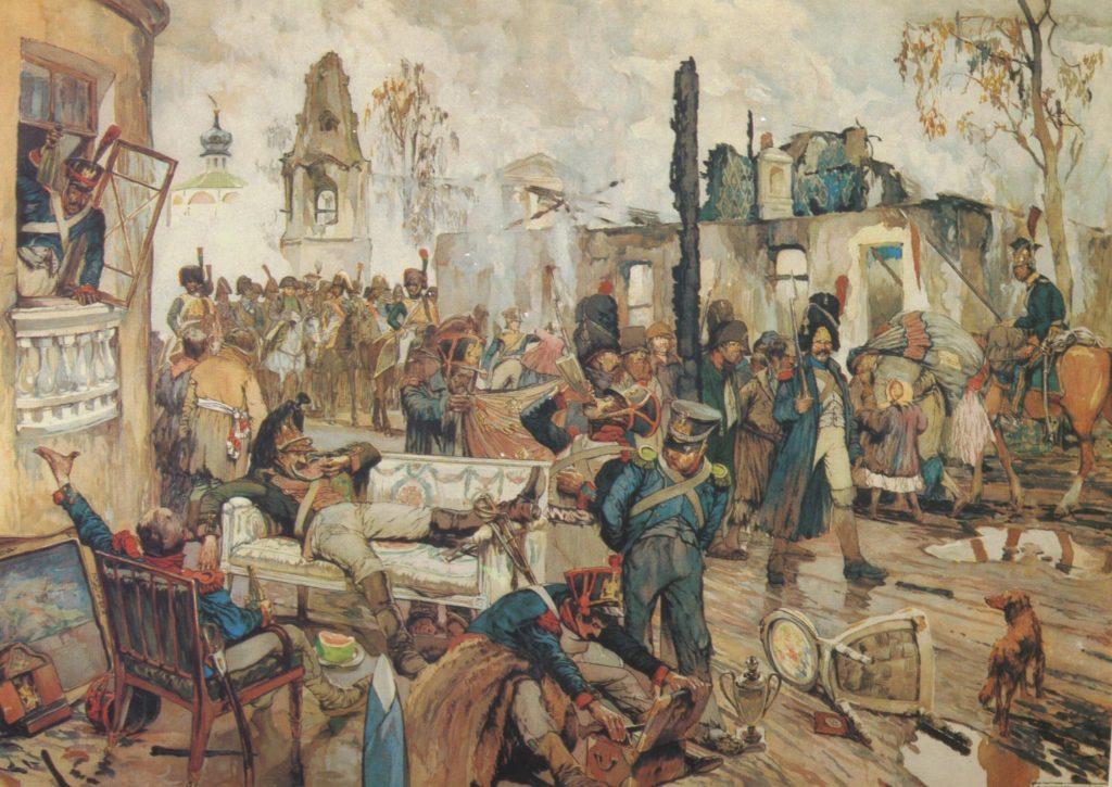 мародерство французской армии в москве в 1812 году