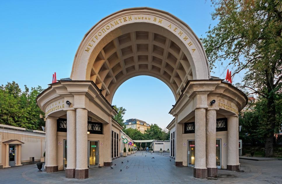 арка метро кропотскинская