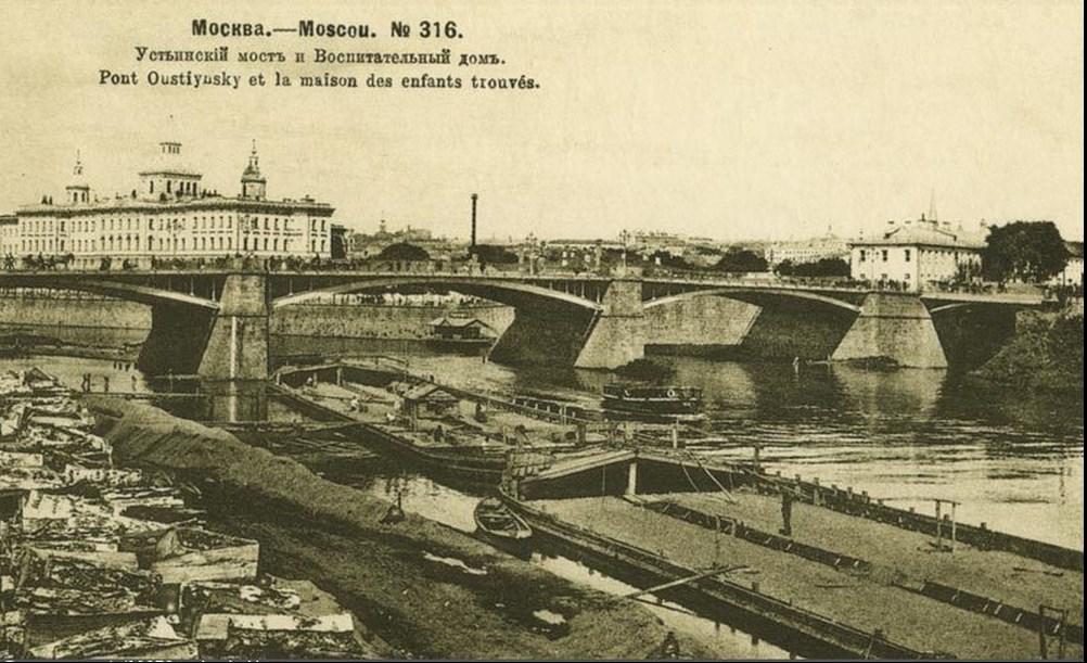 устьинский мост в москве