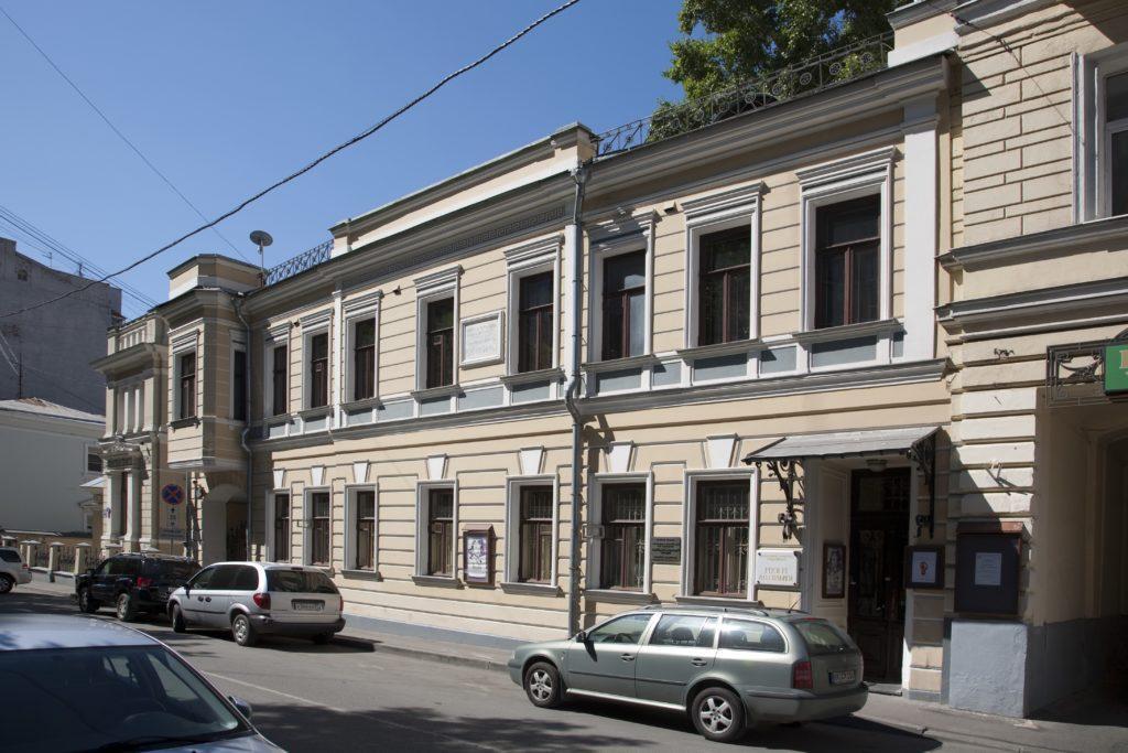 Музей-квартира композитора А. Н. Скрябина.