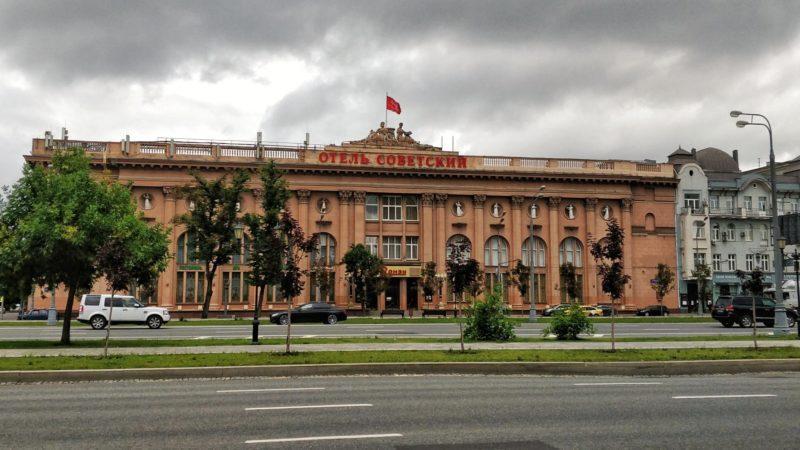 Отель Советский