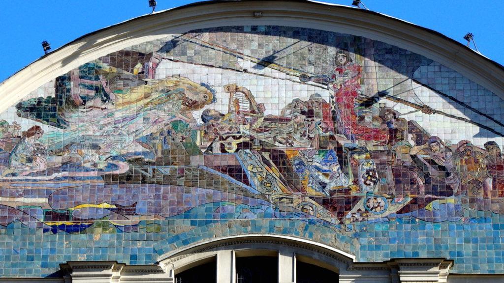 панно на фасаде гостиница метрополь Принцесса Греза