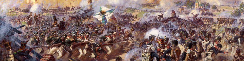 Смоленское сражение 1812