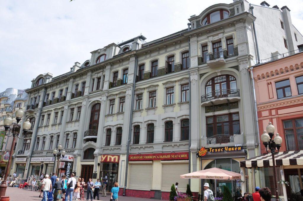 улица арбат 23