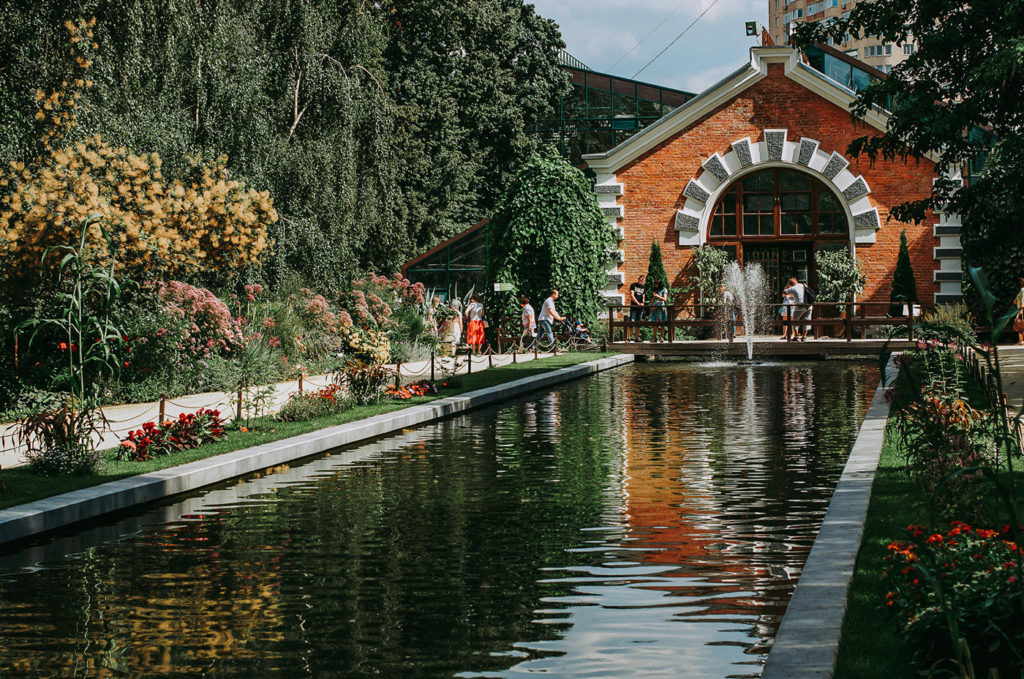 Ботанический сад. Аптекарский огород