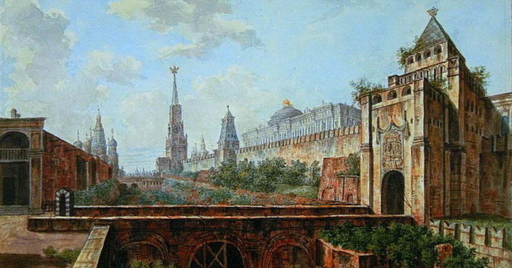 алевизов ров московского кремля у стен рядом с никольской башней