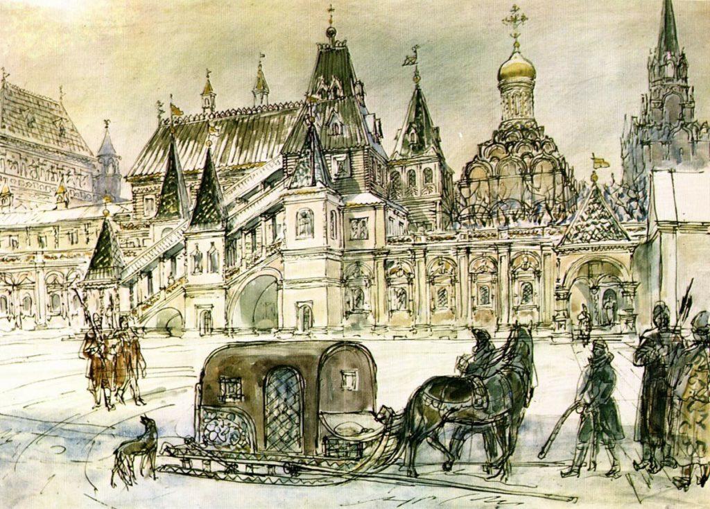 Палаты Натальи Кирилловны Нарышкиной