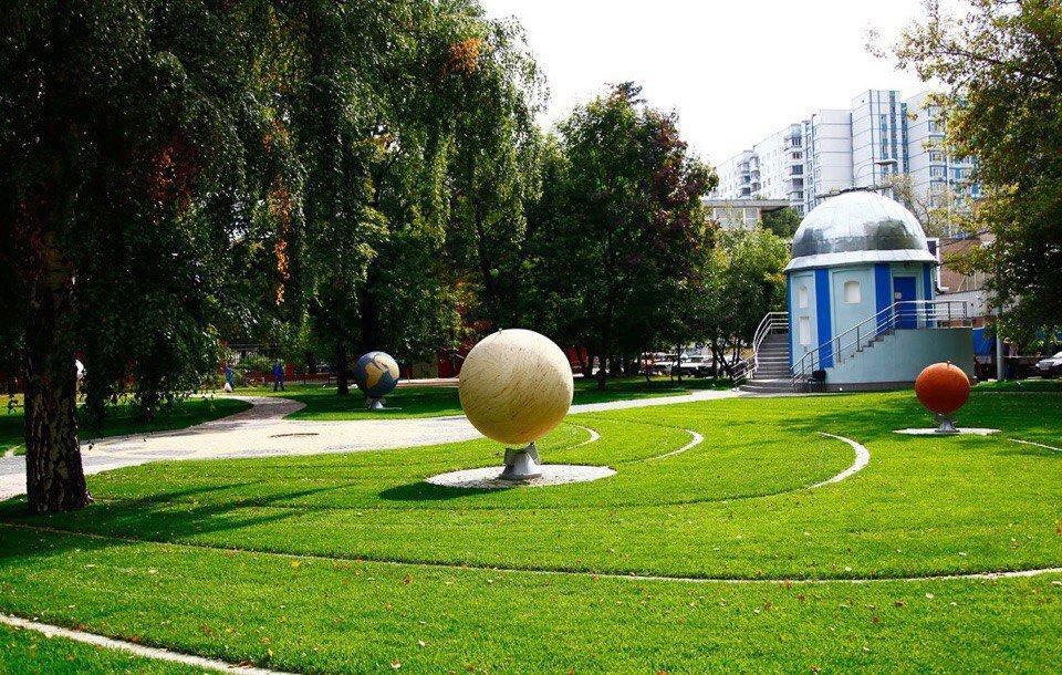 Солнечная система в парке Сокольники