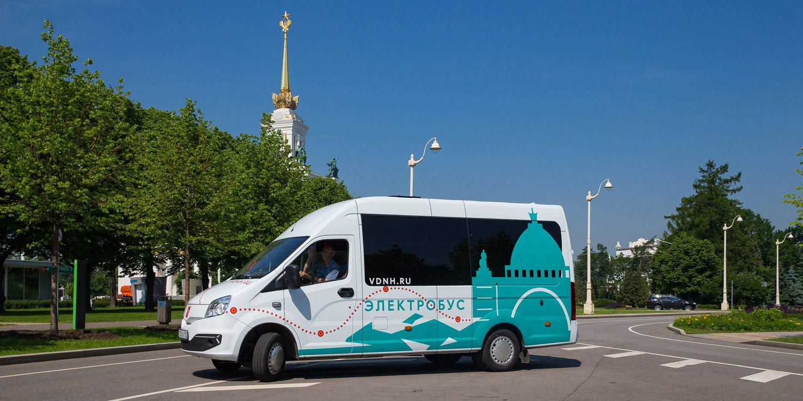 Бесплатные электробусы для посетителей ВДНХ