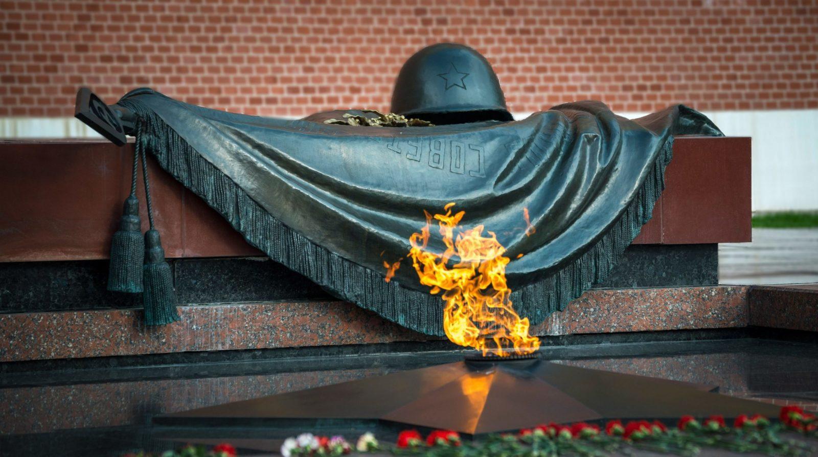 Мемориал «Могила Неизвестного Солдата»