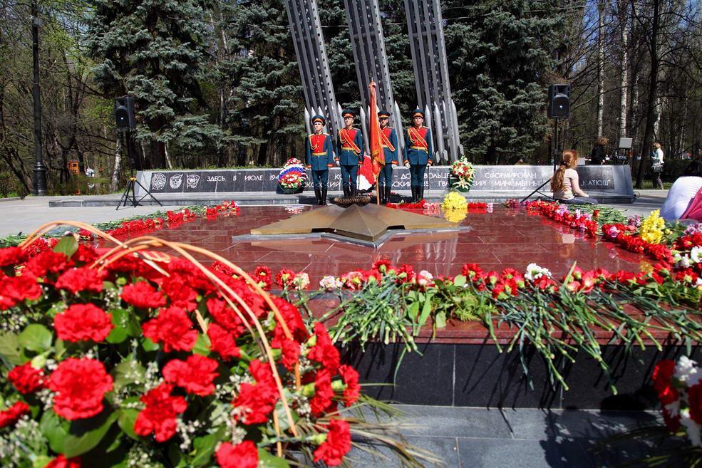 Мемориальный комплекс «Площадь Мужества»