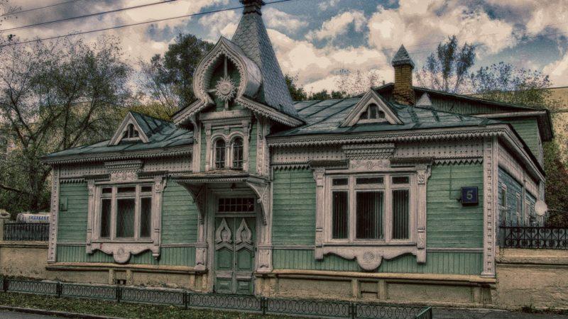 Домики старой Москвы