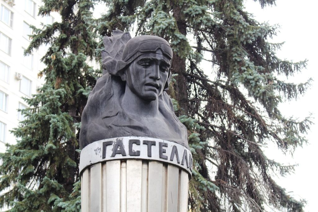Памятник Н. Ф. Гастелло