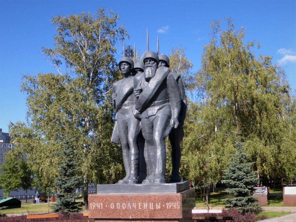 Памятник ополченцам Москвы
