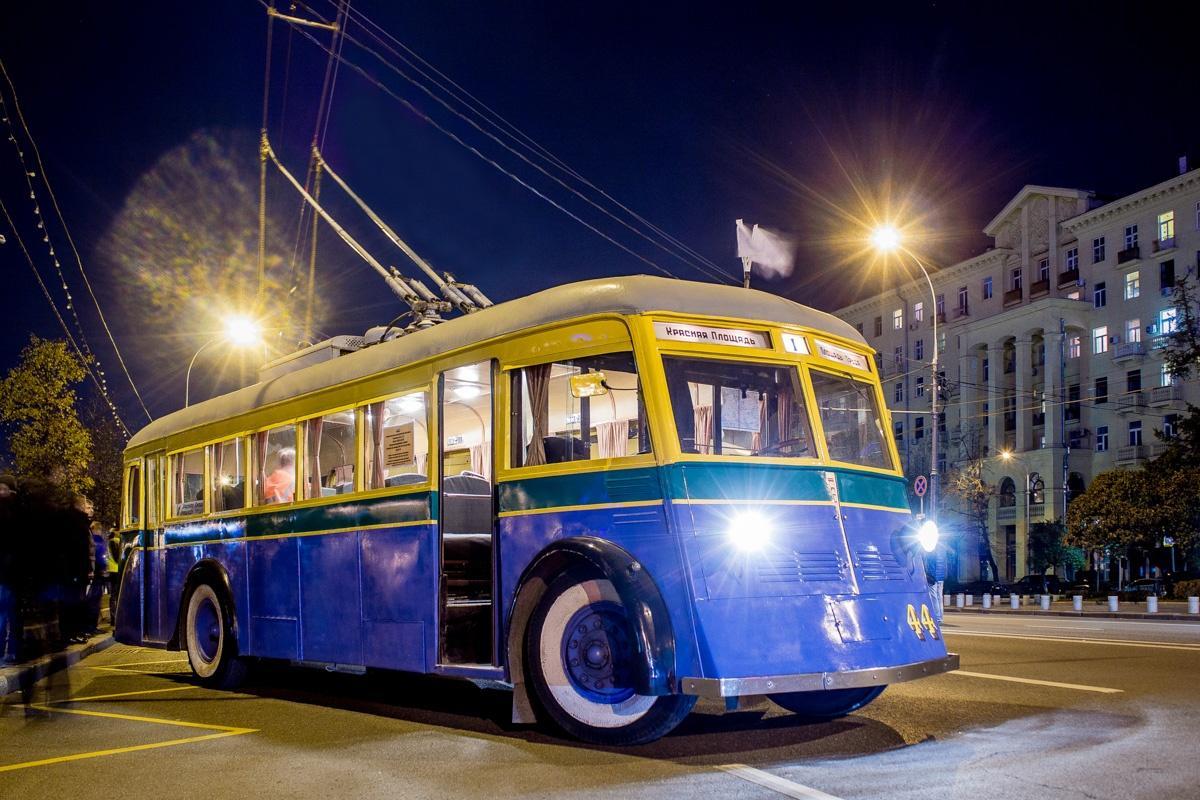Полночный троллейбус