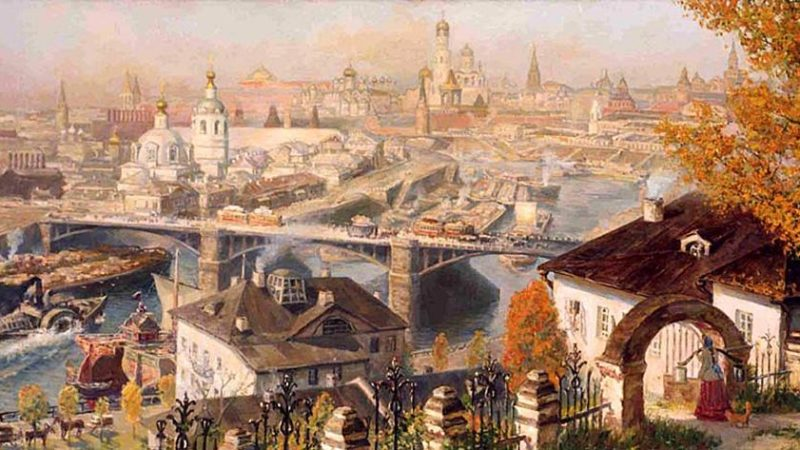 Стародавняя Москва
