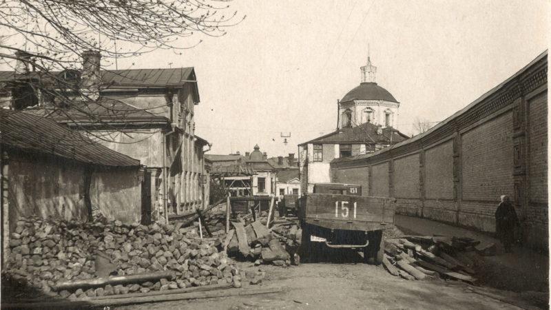 Третий Зачатьевский