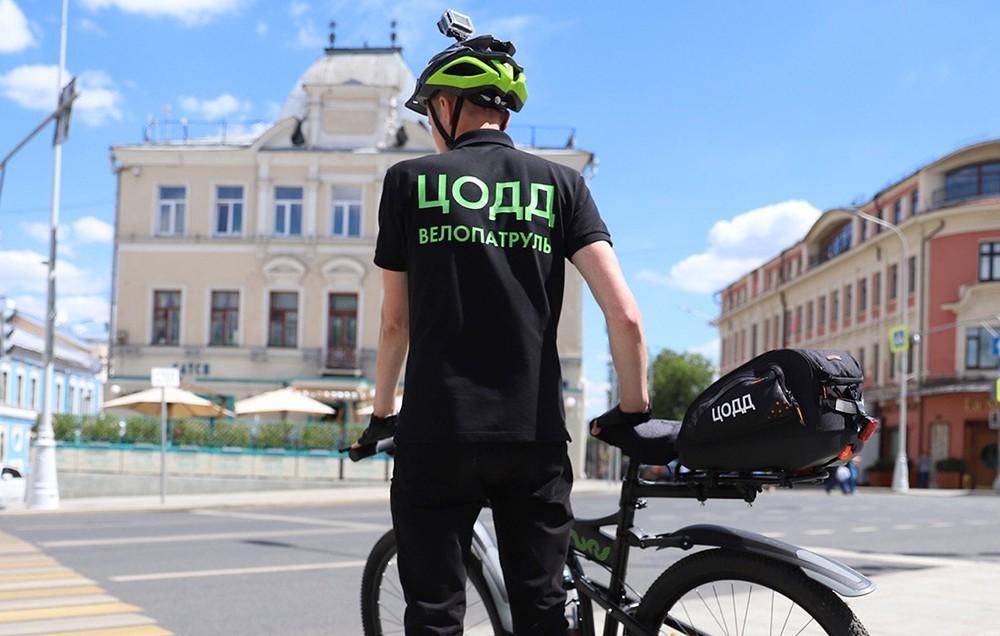 Велопатруль в Москве