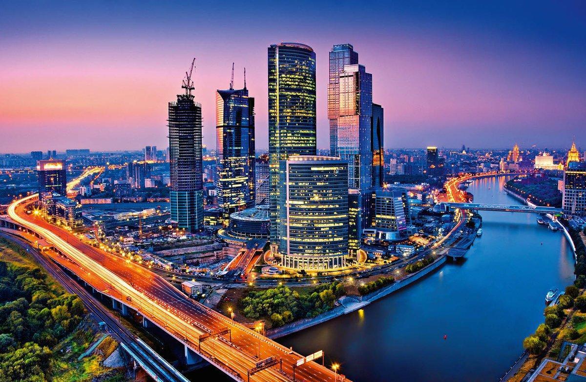Вид ночной Москвы