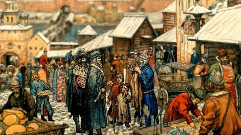 Московская торговля и московское купечество