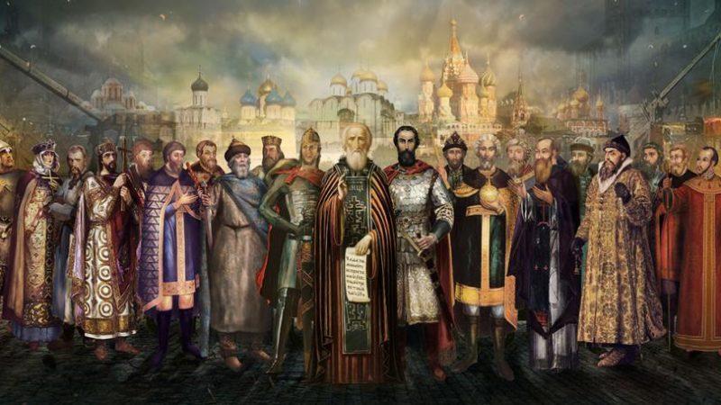 великие князья Москвы