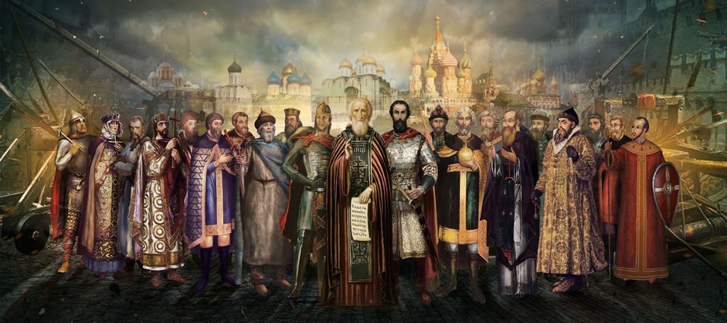Великие князья Москвы в борьбе за власть