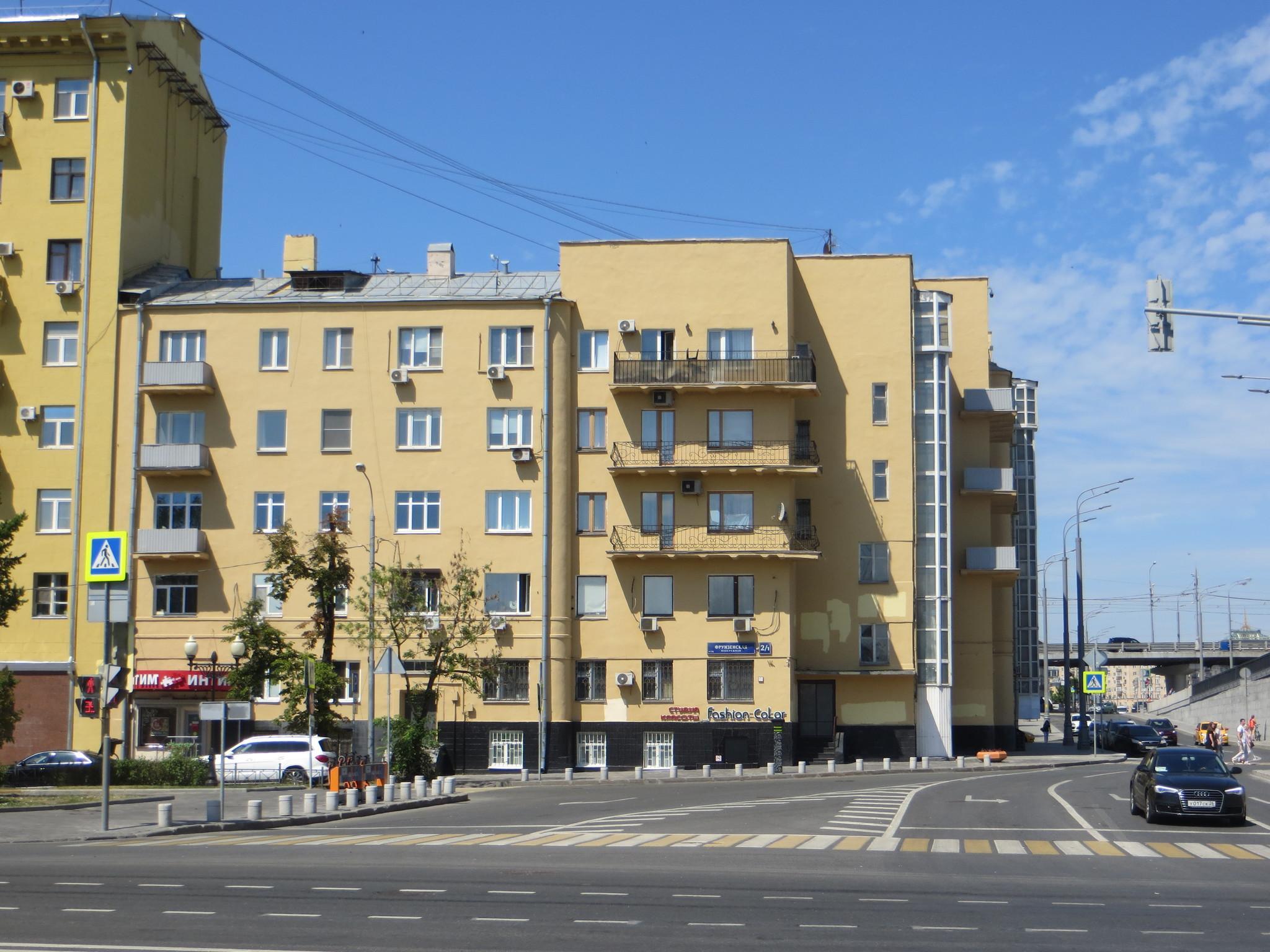 Фрунзенская набережная дом 2