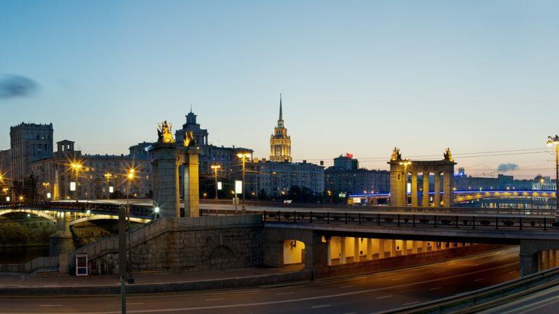Смоленская набережная и Бородинский мост