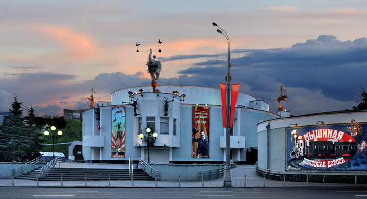 Здание театра зверей им Дурова
