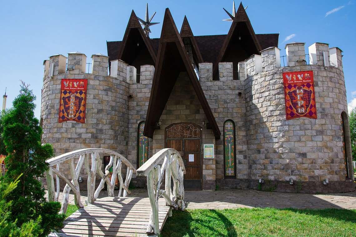 Замок квестов в парке Сказка