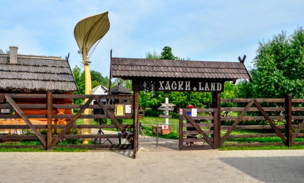 Хаски Ленд в парке Сказка