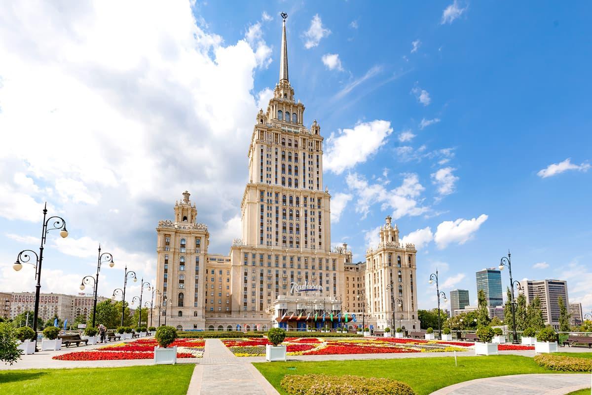 Гостиница «Украина» (Radisson Royal Hotel Moscow)