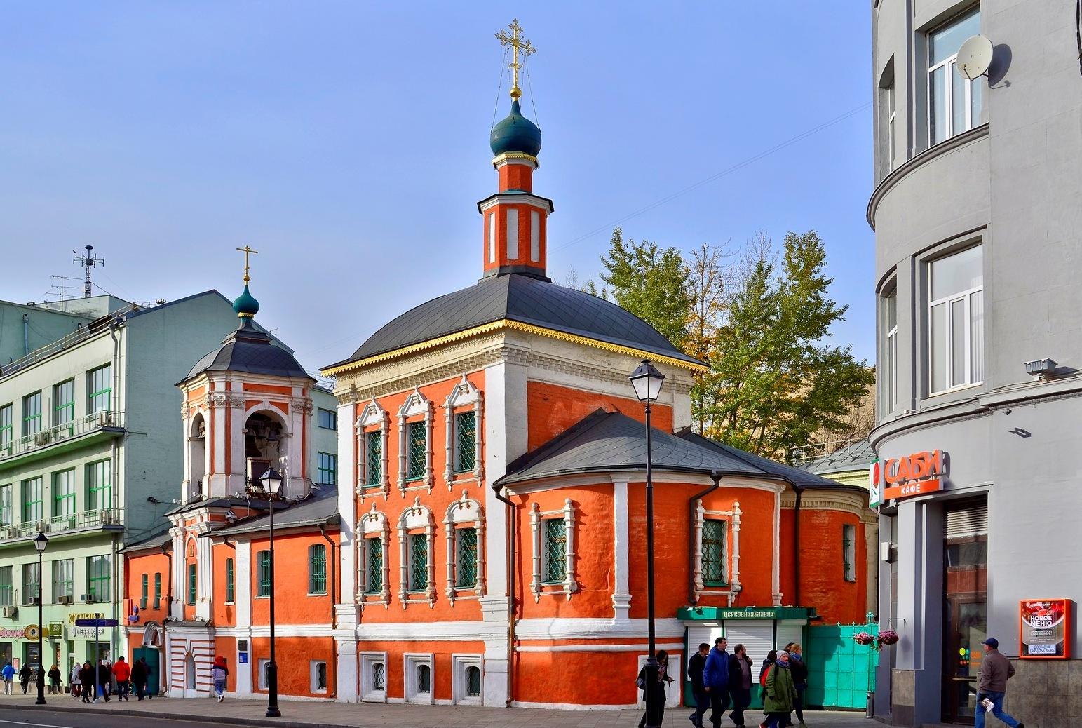 улица маросейка Дом № 5 Церковь Николы в Кленниках