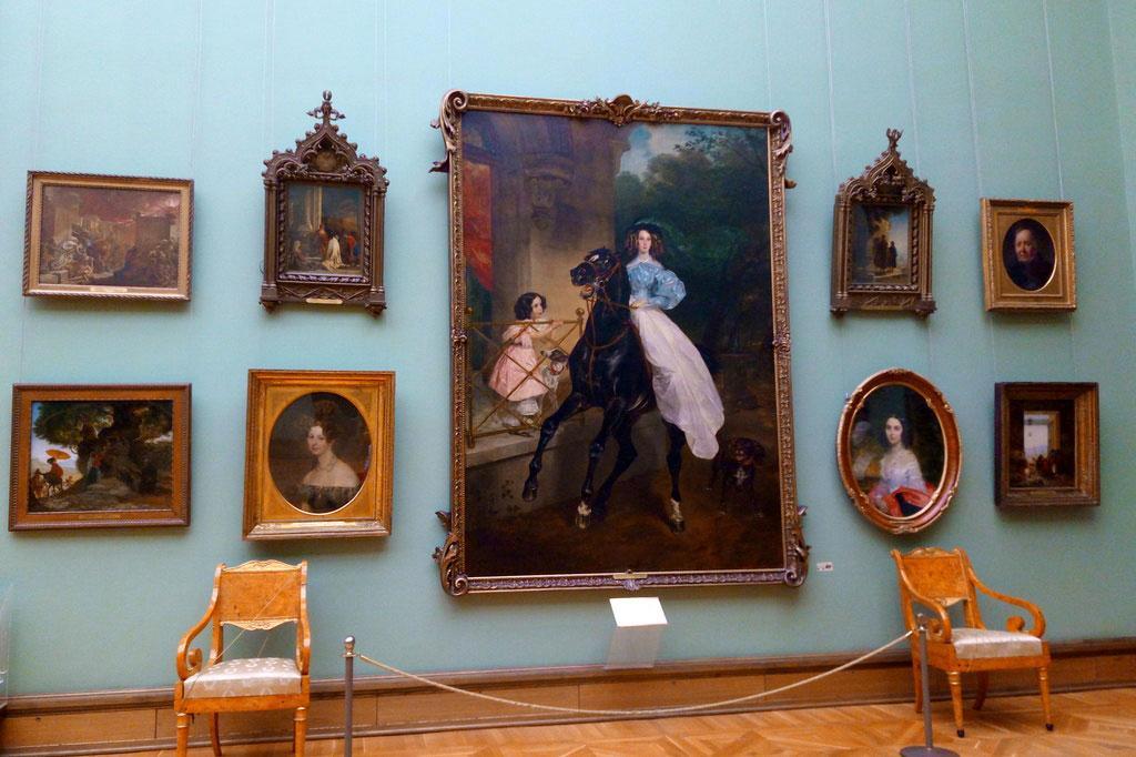 зал портретная живопись и академические произведения Третьяковская галерея