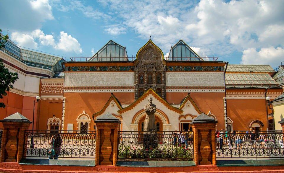 Здание Третьяковки